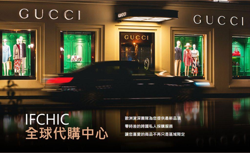 IFCHIC 時尚購物網 網站介紹